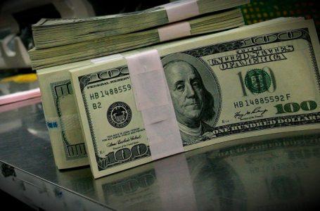 Deuda externa asciende a casi $ 16 mil millones, un 70% del PIB