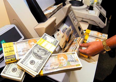 Gobierno muestra cifras macroeconómicas contradictorias: Hugo Noé Pino