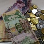 CCIT pide seguir invirtiendo pese a desaceleración económica
