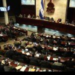 Comisión del CN pide primera información sobre actuaciones de la MACCIH