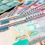 Actividad económica mantiene crecimiento en 2.7%
