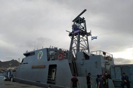 Nuevo buque patrullero está en preparación para su primera misión