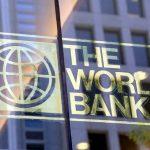 Honduras pide al BM acceder a suspensión de pagos de deuda