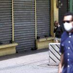 Sector privado advierte que con circulación restringida habrá más cierre de empresas formales