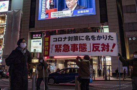Japón inicia su campaña de vacunación contra el coronavirus