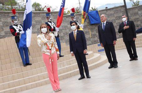 AMDC conmemora 80 años de cooperación y hermandad entre Honduras y China Taiwán