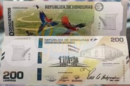 """BCH asegura que con medidas """"robustas"""" circulará en septiembre billete de L. 200"""