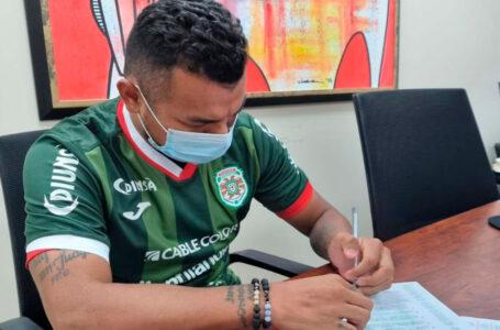 Mario Martínez vuelve al Marathón y ficha por dos temporadas