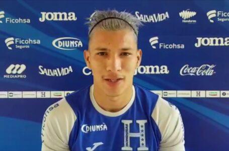 Kevin López convocado de emergencia por la «H» para sustituir a Alberth Elis