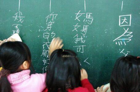 Un vistazo al modelo educativo de Taiwán, cuna de oportunidades para estudiantes hondureños