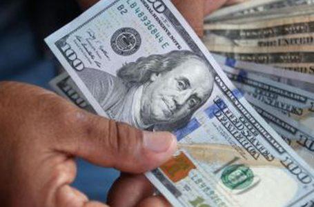 Presupuesto general del próximo año se financiará con el 20% de préstamos