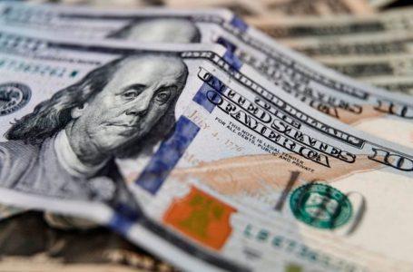 FMI aprueba cuarta revisión del segundo acuerdo Stand-B para otro desembolso de $. 215 millones