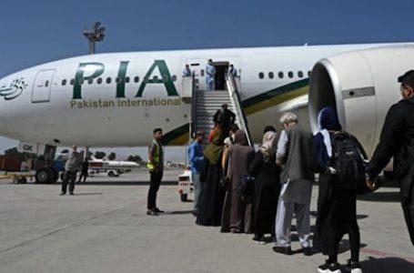 Aeropuerto de Kabul reanudó los vuelos comerciales con Pakistán con evacuados a bordo