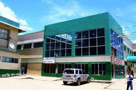 Investigan extravío de equipo médico en el IHSS de San Pedro Sula